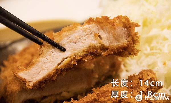 什么样的日式猪排饭,能把人迷得七荤八素?