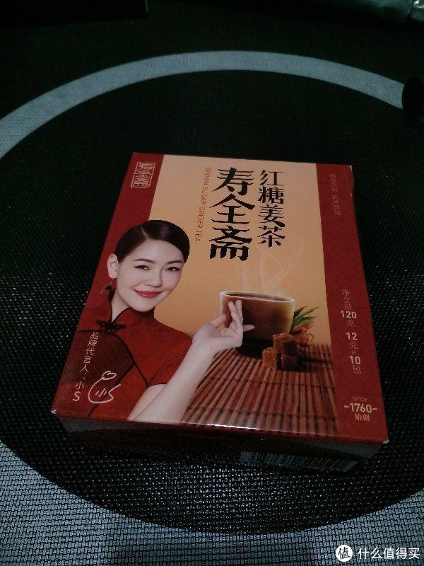 #原创新人#剁主计划-上海#SMZDM 什么值得买 2018AWE春日家电薅羊毛游园会