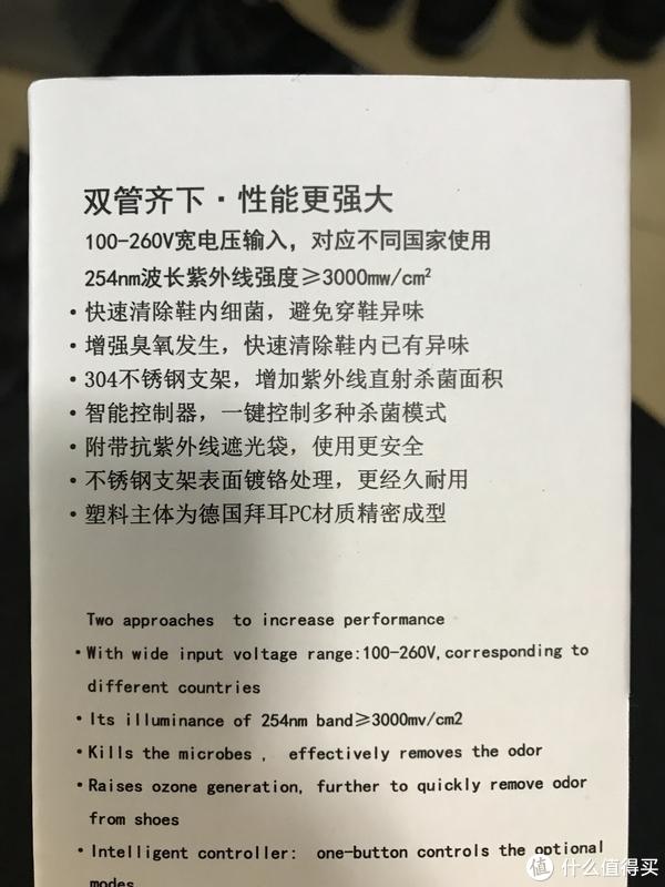 #剁主计划-上海# 娃的鞋子越来越臭怎么办?—UVshoe Pro版快速体验分享