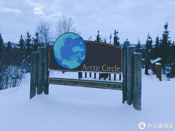#晒出旅行账单##原创新人#游记|大小眼睛看世界:阿拉斯加北极之旅
