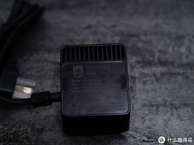 线材有点硬——飞利浦便携迷你USB桌面旅行插座众测报告