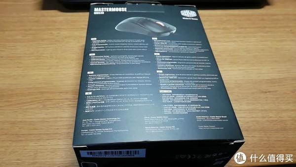 酷冷至尊MM530鼠标开箱