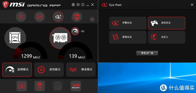 #剁主计划-宁波#声波雷达、龙眼功能,微星的功能你真的了解吗:MSI 微星 Z370  CARBON 主板介绍