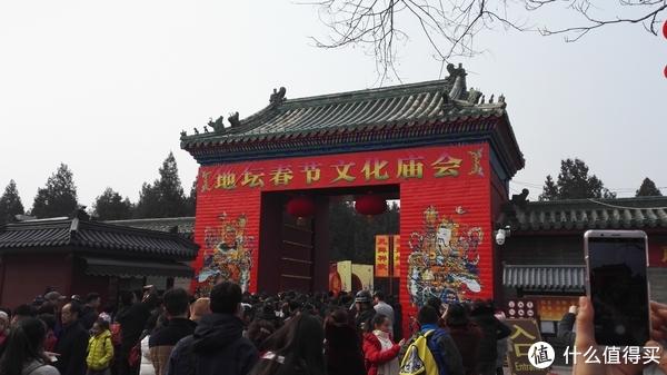#原创新人# #晒出旅行账单# 全家总动员(一) 篇一:旅游过年—18年全家老小北京之旅