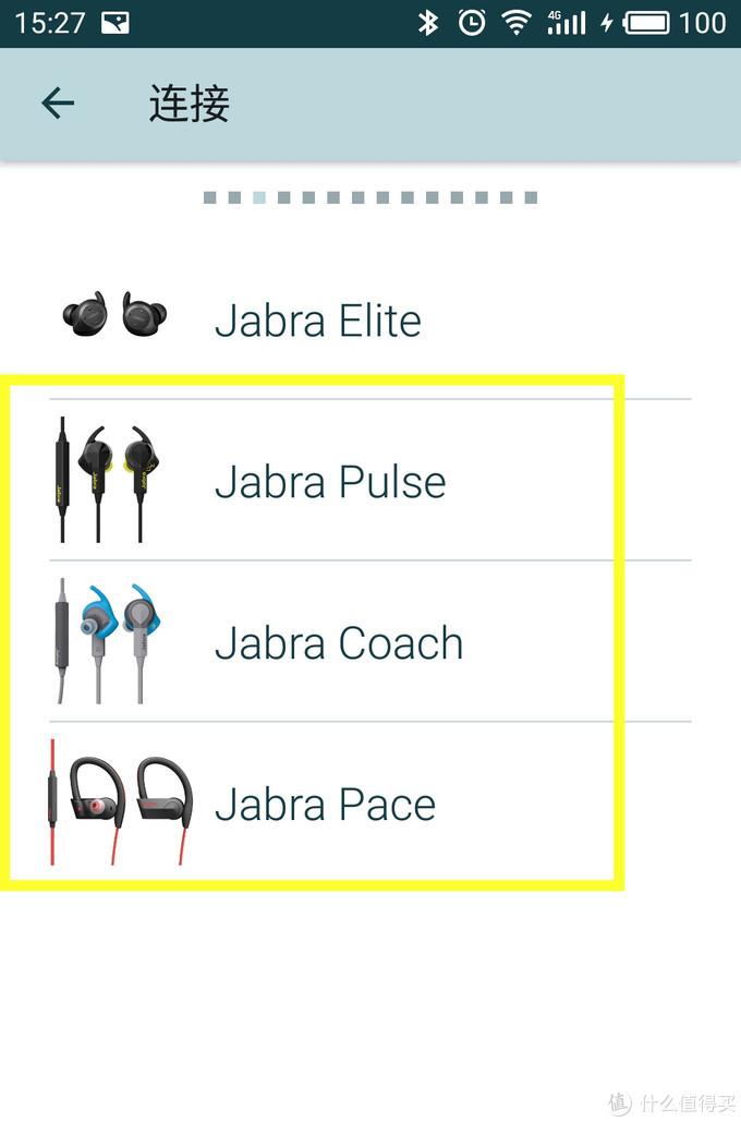 Jabra Sport Life 可以使用的耳机
