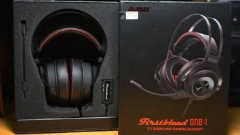 黑爵 The ONE 游戏耳机特点总结(驱动|灯头|模式|价格)