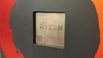 锐龙R5 2400G 处理器外观展示(侧板 主板 跳线 接口 模块)