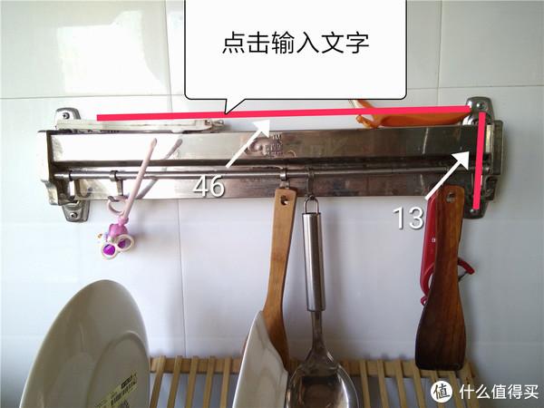 #剁主计划-沈阳#年后装修焕新家#我与橱柜的恩怨,入住10年才懂得的厨房那些事
