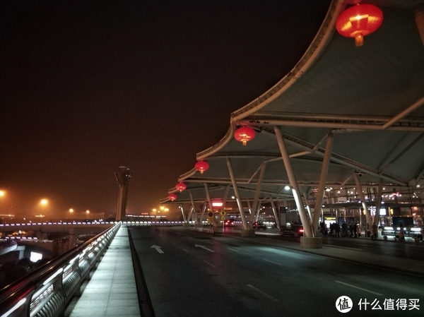 ▲长沙黄花机场