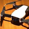 口袋中的上帝之眼——DJI大疆御 Mavic Air 无人机上手测试(图多高能)