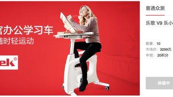 乐歌 V9 乐小白 多功能娱乐学习车入手体验(小桌板|把手|脚蹬|支架|屏幕)