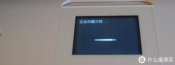 #剁主计划-宁波#论CANON 佳能 MG7720 无线一体机实现家用低成本照片打印的可实施性