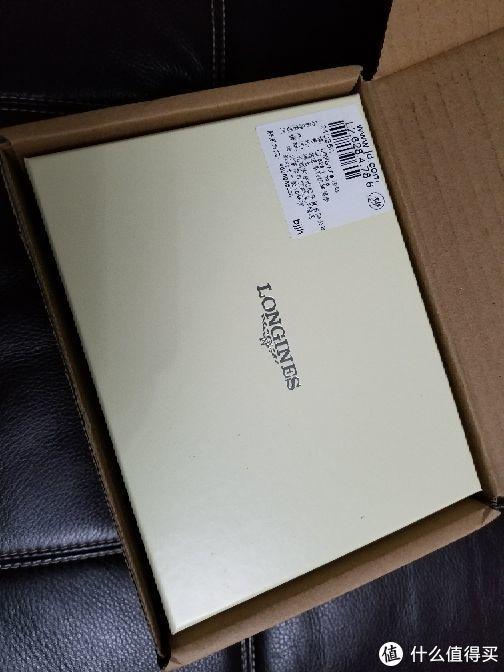 第三个盒子,商品包装盒。