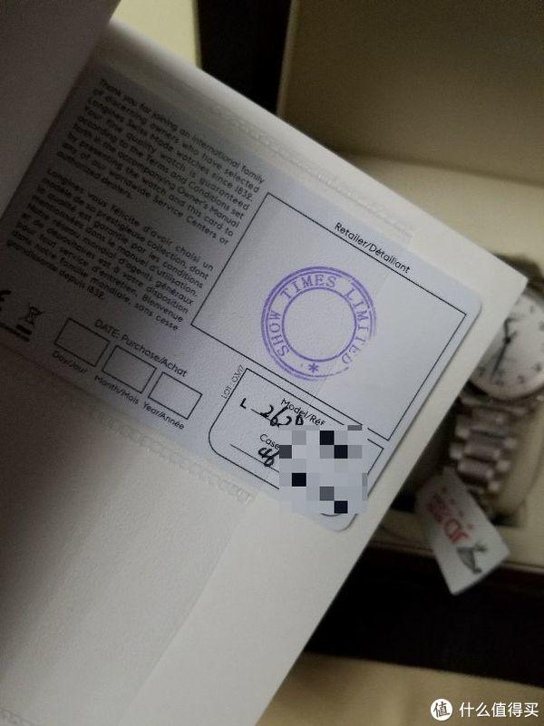 身份信息卡