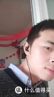 铁三角IM01京东商城入手,原价999活动739入手。所谓千元以下买根线,万元以下听个响。[喜极而泣]真是此言不虚,反正我是还没有听出来和我100多的耳机有何区别,所谓由俭入奢易,可能以后听惯了这个高端一点的耳机在听便宜货就能分辨出区别。对于耳机没什么研究,喜欢他的颜值,耳机对于我来说颜值真的很重要[得意],主要是用手机听音乐,音质什么的可能也就那样了。但是这颜值越看越喜欢,透明的腔体美美哒。[尴尬]虽然俺媳妇说这个看起来好low。。。。。我……[吐血]
