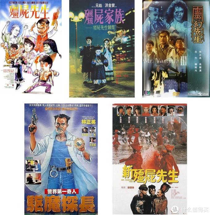 一口气盘点30套影响童年的系列电影【上】