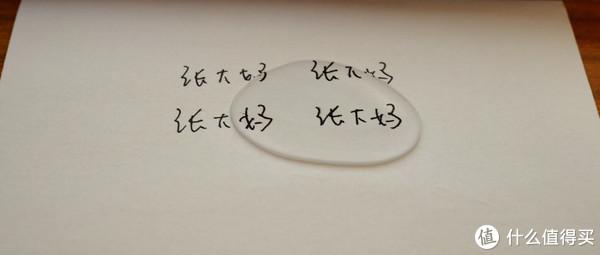 #剁主计划-宁波#水笔还能玩出花?三菱告诉你什么是业界大佬!