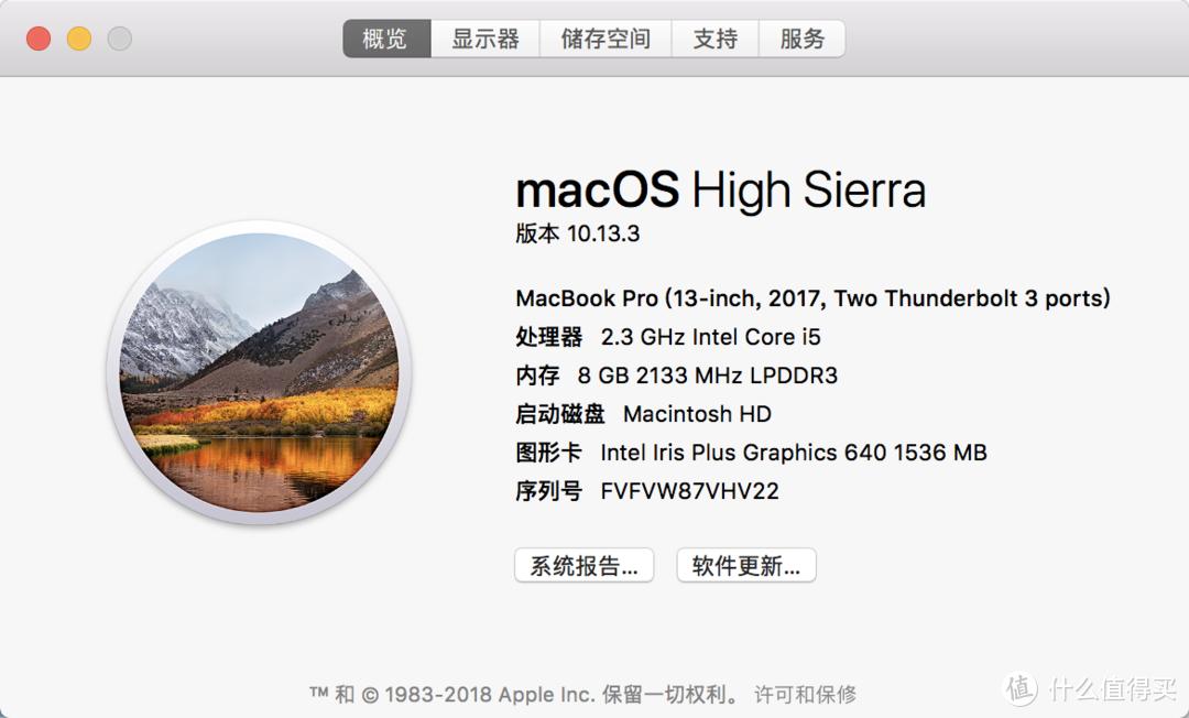 【购买&开箱&体验】7100元入手全新 Apple 苹果 MacBook Pro 13英寸 2017款笔记本电脑