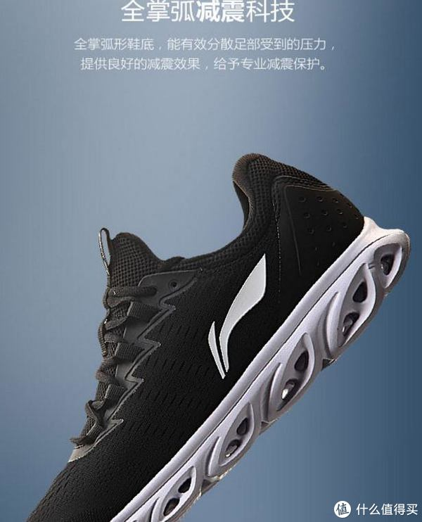 2018年跑鞋购买指南 篇二:李宁跑鞋推荐、点评及购买途径分析