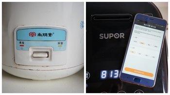苏泊尔 CFXB40HC8013A-130 电饭煲操控体验(设计|做工|结构|功能|功耗)