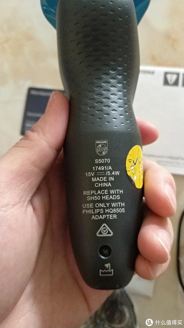 PHILIPS 飞利浦 S5070 电动剃须刀 开箱简评