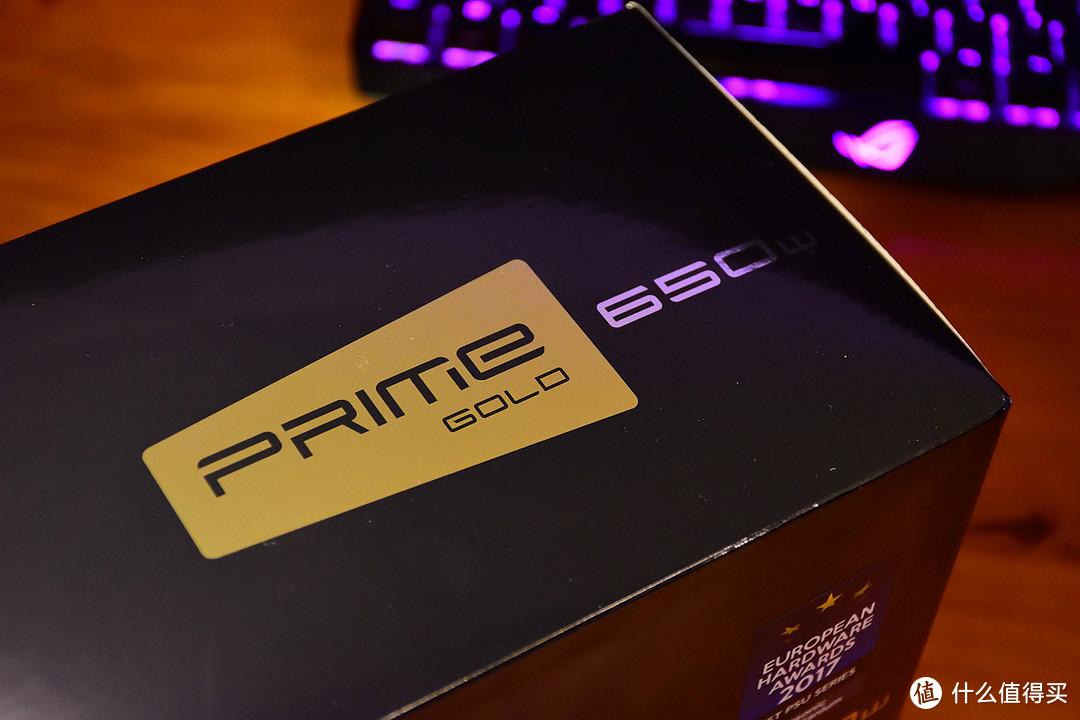 凭啥这么贵?!Seasonic 海韵 Prime Ultra 650 Gold 旗舰金 650w 电源开箱
