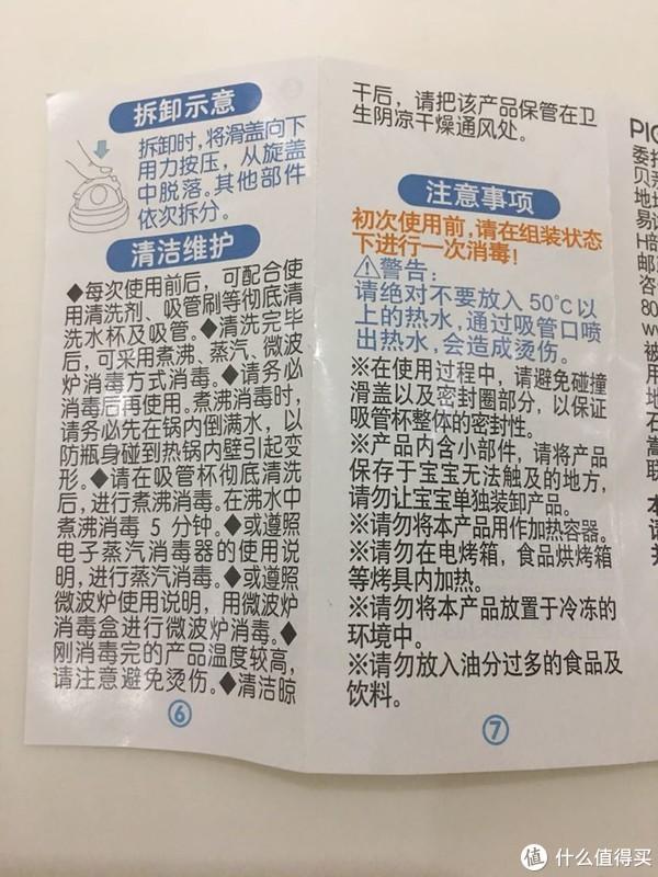 #剁主计划-北京##全民分享季#宝宝的吸管杯之b.box VS 贝亲