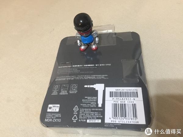 #剁主计划-厦门#没钱听个声响—SONY 索尼 MDR-ZX110/WC 耳机 晒单