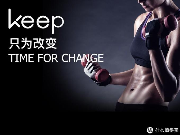 #全民运动季##剁主计划-苏州#家庭健身从入门到精通器材选择