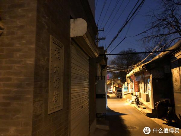 去北京湖广会馆附近有很多小胡同,老建筑,应该是被保护起来了