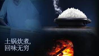 达利 雪平锅购买原因(颜值|风格|材质|价格)