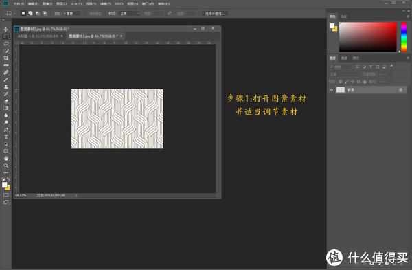 硬核设计之路 篇六:每天5分钟,轻松学会PS—Adobe Ps CC 2018初阶入门教程之图层菜单详解