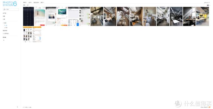 新生产力工具,群晖DS218+&SkyNAS+西数4T红盘融合体验