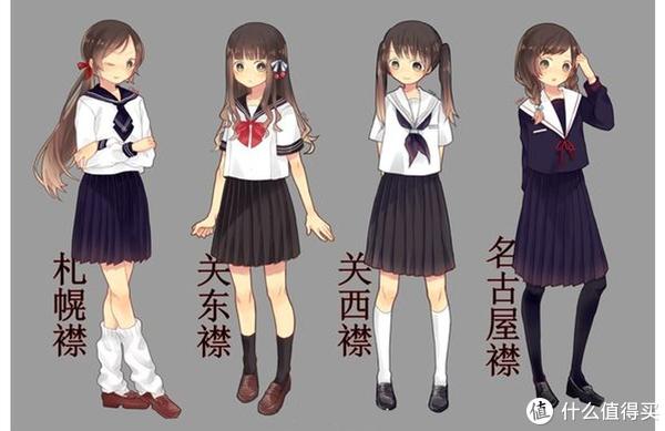 #时尚穿搭#剁主计划-上海#并不是制服诱惑—日式制服科普及穿搭经验