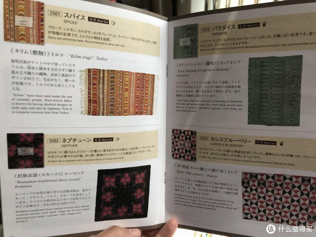2018年 Lupicia 绿碧茶园茶书日淘转运开箱