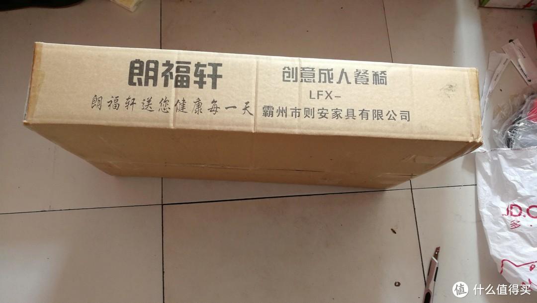 133元入手一套吃鸡桌椅,王思聪看了会后悔!!!
