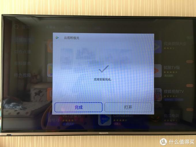 0元购:PHICOMM 斐讯 电视盒子 T1 开箱简评