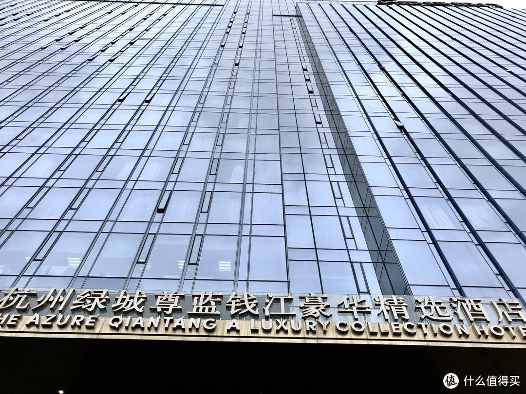 春来江水绿如蓝:杭州 尊蓝豪华精选酒店 体验