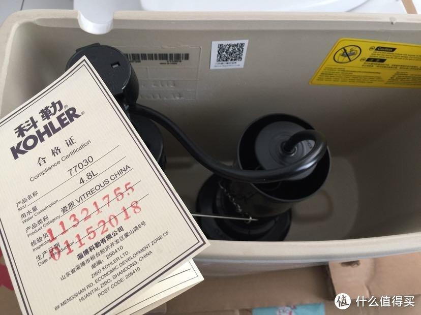 #原创新人#KOHLER 科勒 K-77033T 节水静音缓降 坐便器 开箱晒单