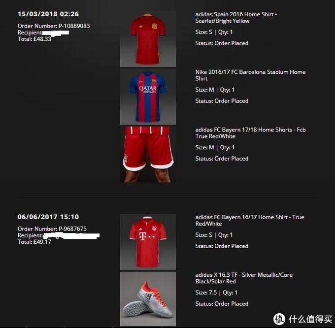 春天啦,该买几件便宜的足球队服啦