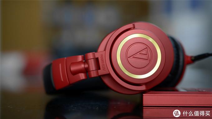Audio-technica 铁三角 M50X 红色限量版 头戴式耳机 开箱