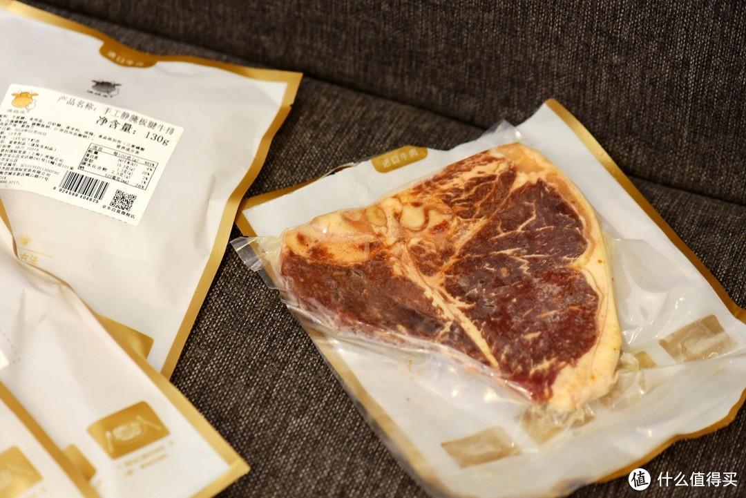 #剁主计划-西安#AONIUBAO 澳纽宝 10片静腌牛排套装 试吃体验