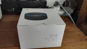 京东叮咚 TOP 智能音箱外观展示(音频线|喇叭)