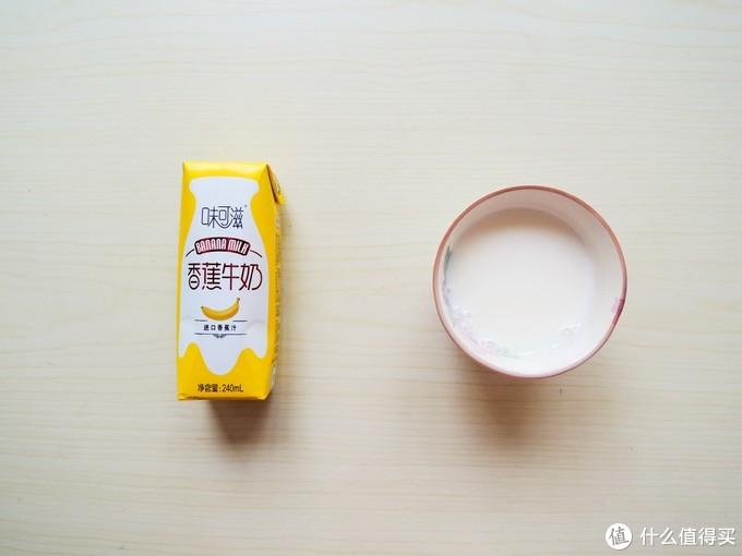 #剁主计划-上海#一探味如何:伊利 味可滋 香蕉牛奶与destine 德斯蒂 抹茶巧克力(附吃法搭配)