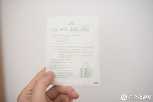 #剁主计划-长沙#从进产房到带小宝贝回家,写给准父母的囤货单及使用指南(上)