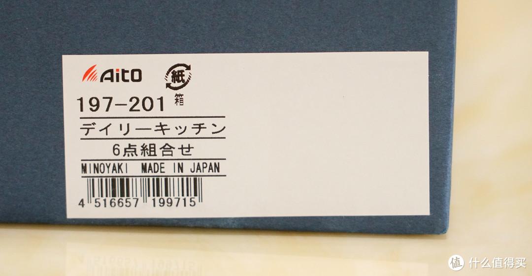 #剁主计划-郑州#给初春添一抹素雅—日本AITO Daily kitchen 美浓烧陶瓷六件套礼盒装