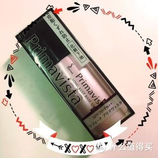 一款会持续购买的妆前乳,控油效果不错,适合在夏天使用,一定要买日版的,和台湾开架的便宜版本不一样的哟。