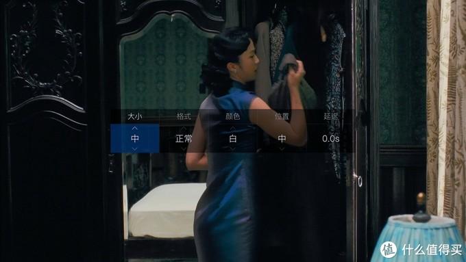 #剁主计划-合肥#懒人和小白如何打造自己的家庭影院:Egreat 亿格瑞 A6 蓝光硬盘机 体验