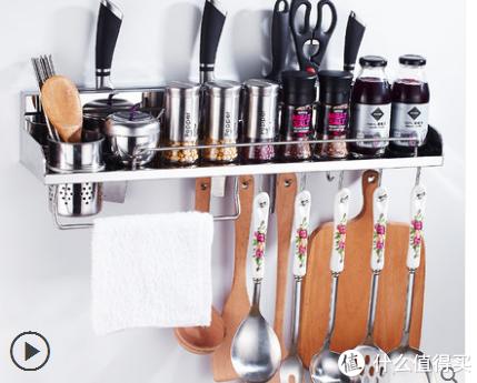 厨房调味品、锅铲置物架