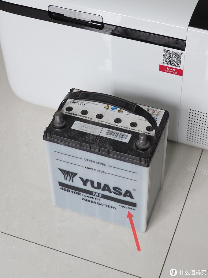 自驾食材保鲜----- 英得尔(indelb)T20车载冰箱使用体验